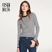 欧莎2018春装新款女装 经典显瘦条纹长袖套头针织衫A16023