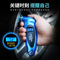 舜威 胎压显示器 数显胎压计 高精度车用胎压表 可放气
