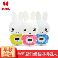 火火兔G7智能wifi早教机故事机婴儿童宝宝玩具益智播放器可充电下载
