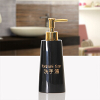 洗手液瓶子酒店家用洗发露沐浴露瓶分装瓶皂液器按压空瓶创意 黑色 洗手液瓶