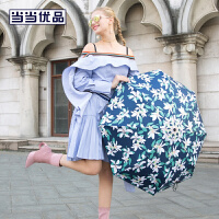当当优品 轻便三折黑胶晴雨伞 折叠太阳伞 蓝调外花