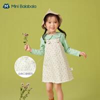 【底价秒杀:77.7元】迷你巴拉巴拉儿童连衣裙2021春装新款女童裙子女宝宝高弹力背带裙