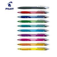 日本百乐笔 Pilot乐彩自动笔 活动铅笔 十色可选 HRG-10R