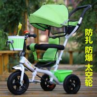 儿童三轮车婴儿推车宝宝脚踏车1-3-5岁婴儿手推童车