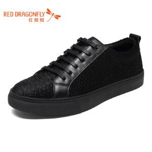 红蜻蜓男鞋秋冬新款皮鞋时尚潮流板鞋休闲马毛皮鞋学生运动鞋板鞋