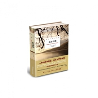 瓦尔登湖( 自然文学三部曲 精装本) 人类的精神家园,自然文学的典范,美国读者多的散文著作,文学、哲学、博物学的永恒经