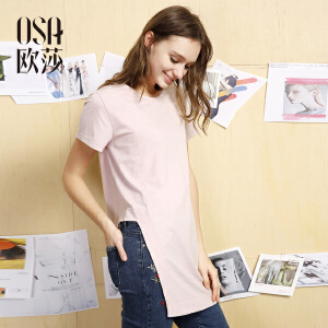 欧莎2017夏装新款女装纯色简约中长款开叉T恤 女B11009