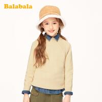 巴拉巴拉童装儿童毛衣针织2019新款秋冬中大童女童纯棉百搭套头衫
