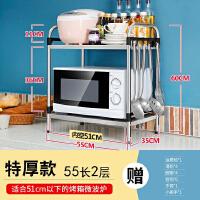 不锈钢厨房置物架落地式多层微波炉架子收纳架放锅烤箱家用省空间