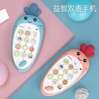 婴儿童宝宝玩具手机仿真电话音乐早教益智牙胶可咬男小女孩0-1岁英语