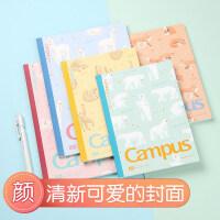 日本kokuyo国誉2020新款campus学生笔记本无线胶装本清新可爱封面设计日记本作业笔记本子