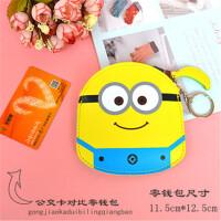 ?小零钱包女迷你可爱韩国皮质简约小清新卡通硬币包袋?