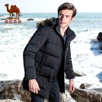 骆驼男装   冬季时尚可脱卸帽加厚美式休闲长款外套羽绒服男