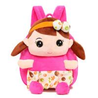 小猪佩奇猪男女儿童背包可爱卡通双肩幼儿园书1-3岁毛绒玩具书包 #20