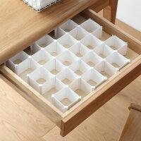 衣柜抽屉收纳分隔diy自由组合家用抽屉分隔隔板自由组合整理格子