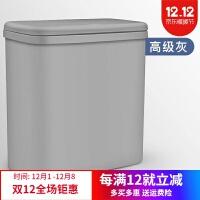 北欧分类垃圾桶家用客厅按压式干湿分离卫生间厕所纸篓创意带盖干湿垃圾桶