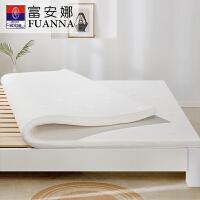 富安娜床垫软垫天然乳胶垫 加厚1.8m席梦思榻榻米泰国乳胶垫薄垫