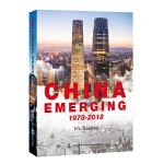 中国巨变:1978-2018(英)