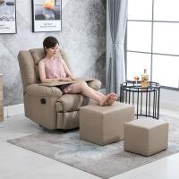 单人旋转沙发头等太空舱布艺懒人摇椅电动美甲美睫多功能客厅欧式躺椅 中