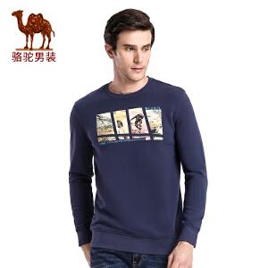骆驼男装卫衣 秋季新款青年青春活力套头圆领修身长袖卫衣男