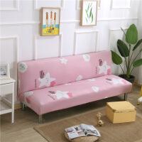 【家装节 夏季狂欢】�f能全盖沙发床套简易折叠无扶手弹力套罩布艺全包通用套子