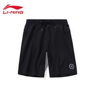 李宁短裤男士2019新款韦德系列裤子夏季针织休闲健身跑步运动裤AKSP489