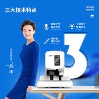 得力DL-950K�式打印�C��掌��打印�C快�f�l��卧鲋刀��l票打印�C1+6��式打印�C