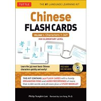 【预订】Chinese Flash Cards, Volume 1: Characters 1-349: HSK El
