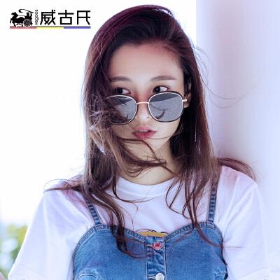 威古氏太阳镜女潮2017明星款圆脸长脸个性墨镜女潮