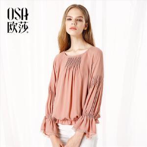 欧莎2017秋装新款女装优雅气质圆领压褶长袖雪纺衫C17021