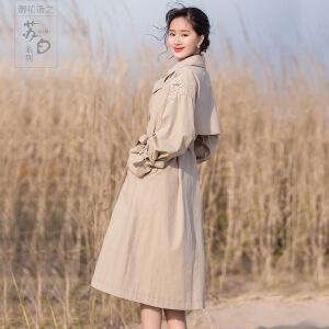 烟花烫2018春装新款女装英伦气质双排扣中长风衣外套 抉择