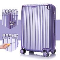 拉杆箱男旅行箱万向轮硬箱20寸登机箱包24密码行李箱女26寸托箱
