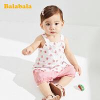 巴拉巴拉女童夏装2020新款洋气婴儿短袖套装百搭潮装背心花苞裤薄