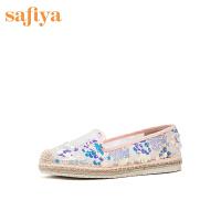 【减后价:189元】SAFIYA/索菲娅乐福鞋圆头一脚蹬舒适单鞋女鞋SF01111005