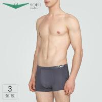 舒工坊莫代尔抗菌平角内裤男士中腰柔软舒适透气四角短裤 3条