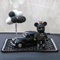 汽车摆件卡通公仔潮牌创意镶钻黑钻熊摆件汽车饰品车载告白气球中控台卡通公仔摆件