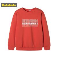 巴拉巴拉男童打底衫儿童长袖T恤中大童韩版时尚加绒保暖上衣体恤