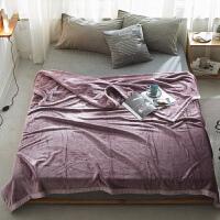 君别加厚单人双人毛绒毯子学生午睡懒人绒毯加大双人通用毛毯被毯单双人床上用品