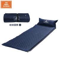 美国第一户外加厚可拼接自动充气睡垫春游野
