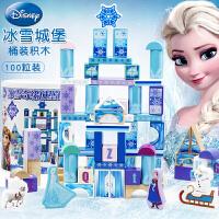 迪士尼冰雪奇缘玩具2-3-4-5岁幼儿园宝宝女儿童城堡玩具拼搭积木