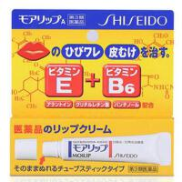 日本 资生堂/Shiseido MOILIP口角唇炎药用修护滋润防干燥保湿唇膏