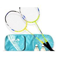 碳素铝合金硅胶减震手柄复合羽毛球拍2支成人家庭情侣款双拍超轻两只装球拍