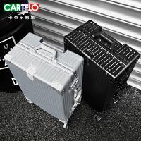 卡帝乐鳄鱼行李箱铝框钻石防刮拉杆箱万向轮密码箱