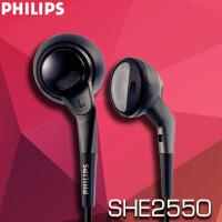 Philips/飞利浦 SHE2550/98耳塞式耳机入耳式MP3手机电脑通用运动耳塞