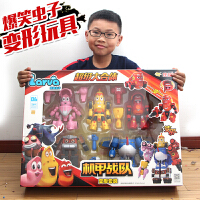 三宝神兽金刚3之超变星甲超人玩具超神兽星甲王六合体天马变形机器人