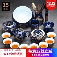 中式茶具套装 陶瓷功夫茶具套装家用中国风中式茶壶盖碗茶杯建盏茶道客厅泡茶器 9件