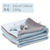 法国婴儿法兰绒毯新生儿毛毯宝宝用秋冬加厚盖毯儿童盖被毯子秋冬