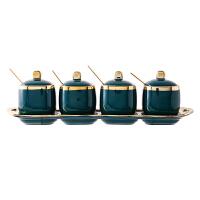 北欧式祖母绿陶瓷糖罐盐罐调料罐调味瓶调料碗四件套花果茶罐家居日用收纳用品 4个调味罐 大提手盘(送勺)