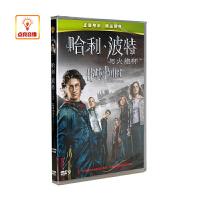 正版电影 哈利波特与火焰杯 正版DVD D9
