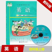 现货用广州版英语课本教材教科书英语四年级上册 教科版小学英语4年级上册 教育科学出版社 含光盘
